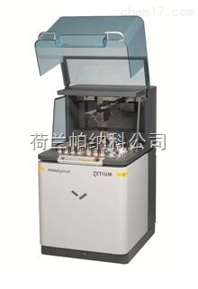 帕纳科Zetium-石化专业版X射线荧光光谱仪