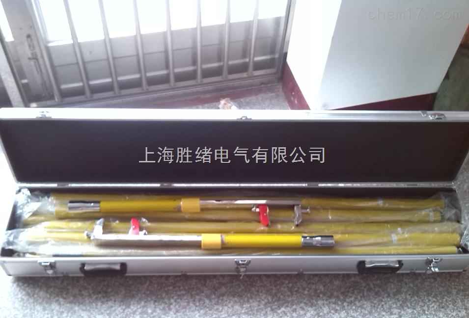 500KV多功能高空接线钳