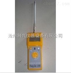 FD-C2型溶液化工原料水分快速检测仪