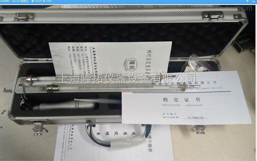 干湿球温湿度计/DHM1-1手摇干湿表