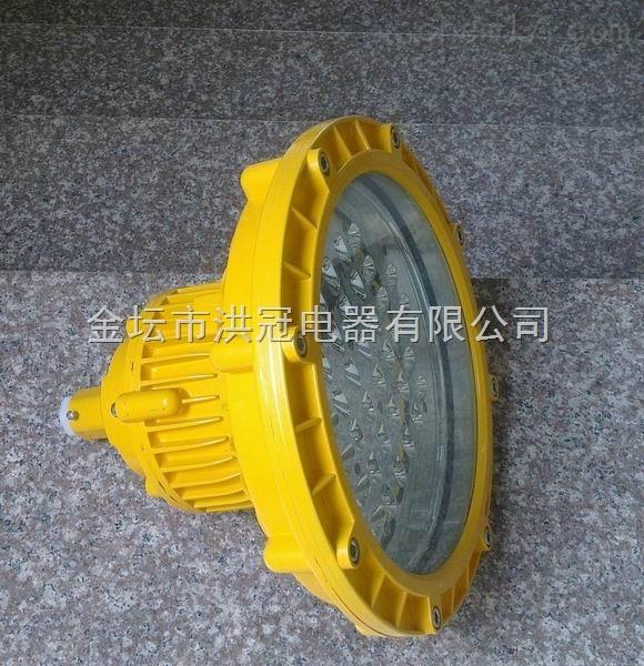化工厂LED防爆防腐灯  圆形LED防爆灯80W价格/挂壁式led防爆灯