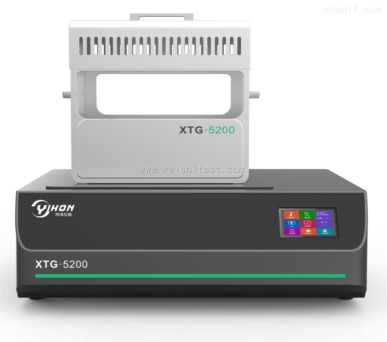 氮含量測定標準