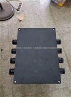 全塑防爆防腐接線箱.BXJ8050-G防爆防腐接線箱廠家