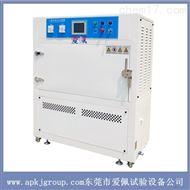 AP-UV紫外箱的辐照度