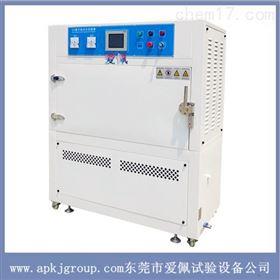 AP-UV3浙江触控式紫外耐候老化测试箱