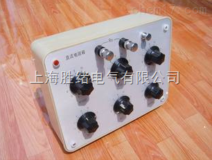 ZX25A型实验室直流电阻器