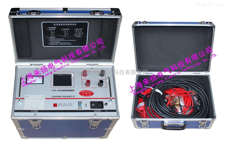 大屏变压器直流电阻测试仪