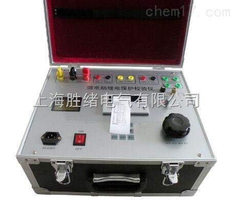 L8831六相继电保护测试仪