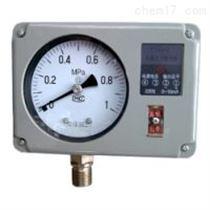YSG-03A电感微压变送器±120Pa,上海自动化仪表四厂,白云牌