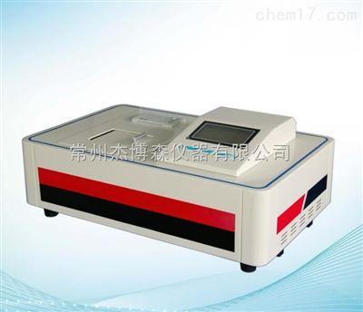 MAI-50G全自动红外测油仪