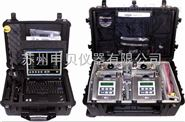 天津爆炸事故应急监测仪器-应急救援快速部署系统