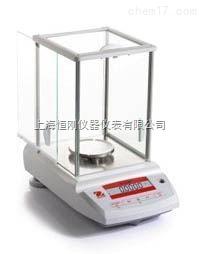 CP124C电子分析天平