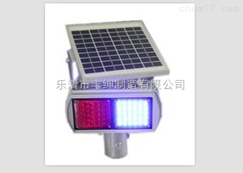 展销-二组双面太阳能爆闪灯红蓝交通警灯单双面频闪