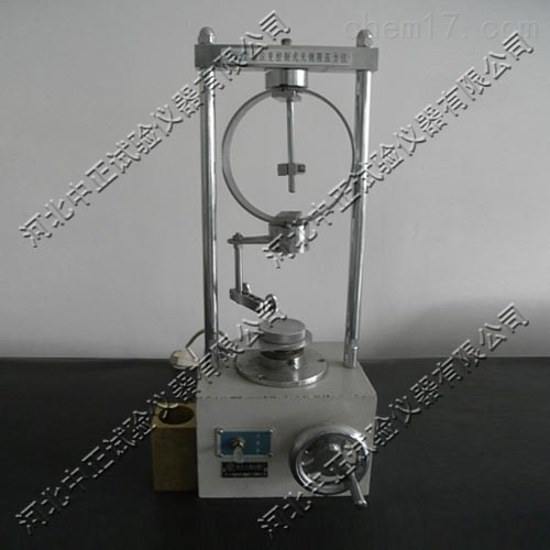 YYW-2石灰土无侧限压力仪