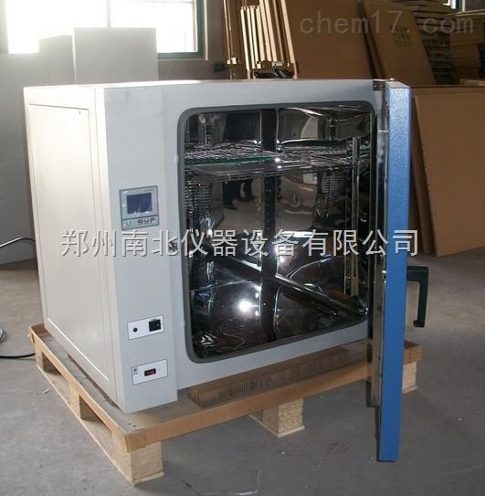 DHP-9162电热恒温培养箱,培养箱 价格,报价