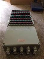 BXK户外三防控制箱-户外三防控制箱批发价格