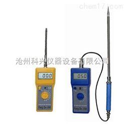 FD-Z1型颜料染料水分测定仪