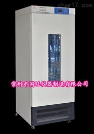 SPX-400-III*生化培養箱