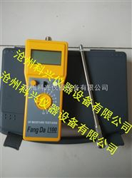 FD-C1型塑料颗粒水分测定仪