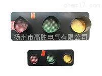 行车电源信号指示灯