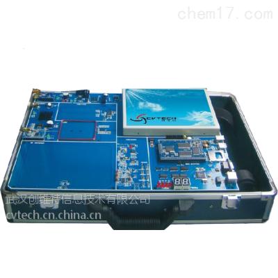 供应高校rfid教学设备cvt-rfid-iii教学系统专业教学实验箱