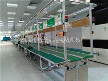 國內高端流水線生產公司,專業電子生產線制造