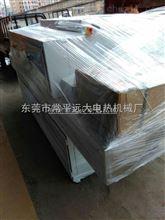 广东省哪家做液晶触摸屏UV机比较专业,有没有UV固化机厂家电话