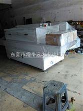 国内高端小型UV光固化机,广东省哪里有专门做小型UV机的