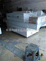 国内*技术制造小型UV固化炉厂家