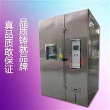 TH-408R*電池高低溫濕熱試驗箱 高溫高濕試驗箱價格