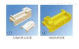 电刷片|集电器配件上海徐吉电气