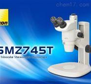 共焦拉曼显微镜供应