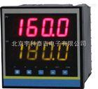 YK-88B-J2-X1-V24北京宇科泰吉YK-88B-J2-X1-V24-4-20智能压力PID控制仪