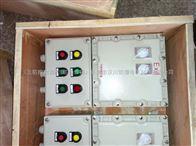 BXM(D) 防爆照明動力配電箱定做-規格不限