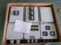 电热拌防爆配电箱BXD52-15K60电热拌专用防爆配电箱加工