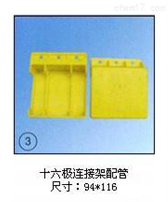 ST十六极连接架配管上海徐吉电气