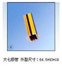 ST大七极管式滑触线上海徐吉电气
