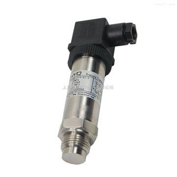 PT124B-214齐平膜式压力传感器