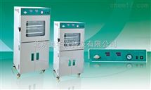 MHY-18082程序控制功能型真空干燥箱
