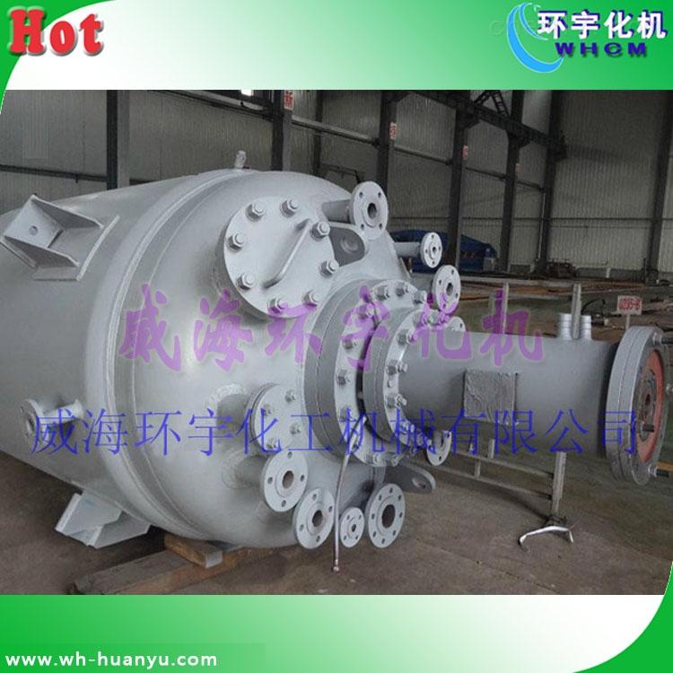 3000L不锈钢反应釜、高压反应釜