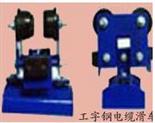 滑触线集电器   上海徐吉电气