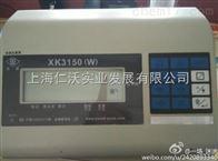 XK3150W-ETW英展XK150W-ETW 可上下限报警功能 正品厂家直销英展称重仪表