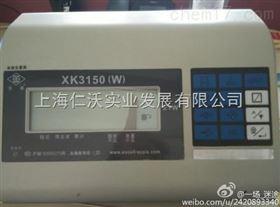 XK3150W-ETW英展XK150W-ETW 可上下限报警功能 正品*英展称重仪表
