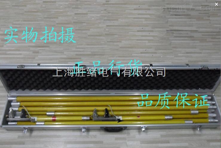 TD-1168高空接线钳/高空测试钳