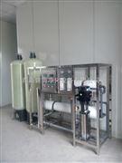 反渗透水处理设备价格