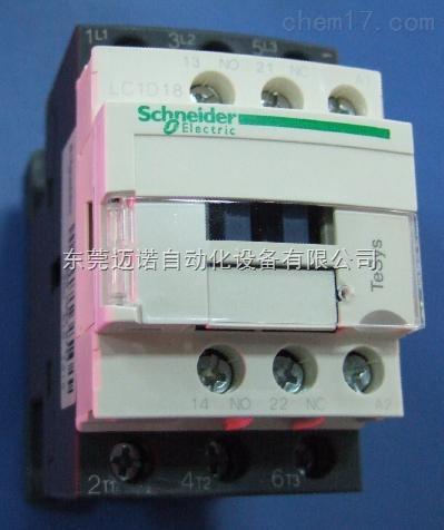 lc1-d09m7c 接触器现货施耐德专业销售