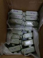 元宝型弯通防爆穿线盒. BHC-Y型防爆弯通穿线盒价格