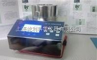 蘇州蘇淨 FKC—III 浮遊菌采樣器
