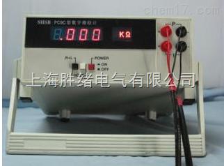 QJ36A型直流电阻电桥