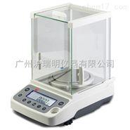 上海卓精BSM-120.4电子分析天平